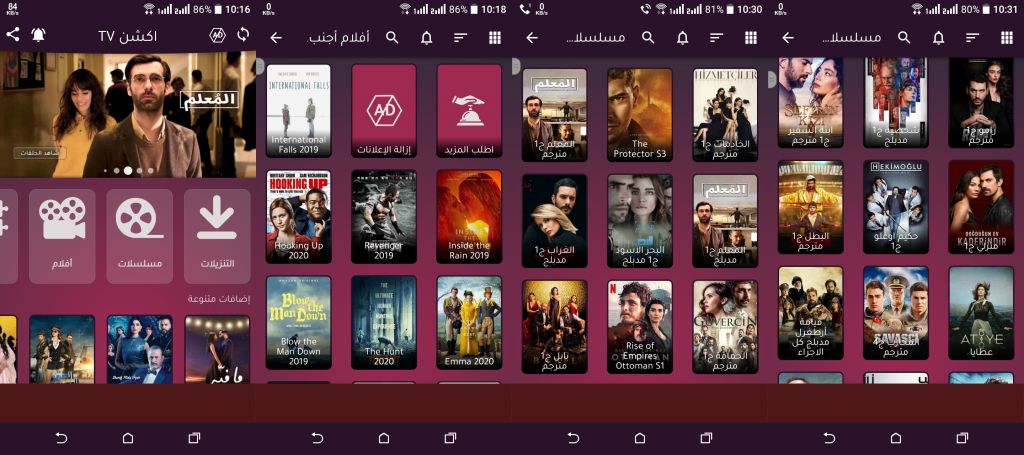 ACTION TV APK [latest]2020 2