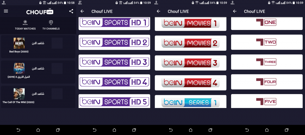 Chouf LIVE APK HD QUALITY [LATEST] 2020 1