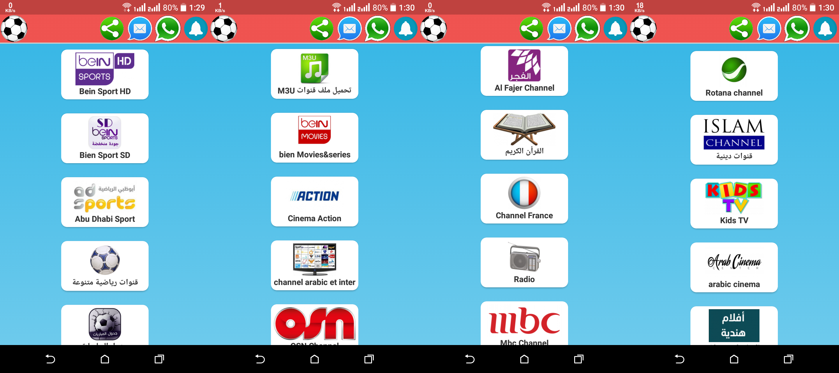 Iptv Sports for Android[latest]2020 1