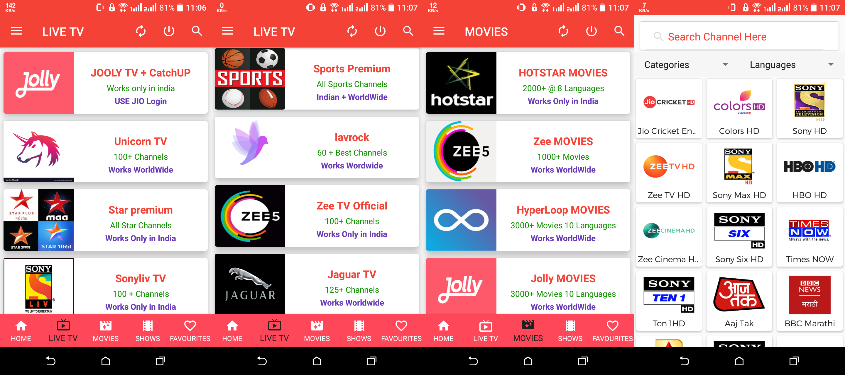 OREO TV APK V1.8.3 ForAndroid [Latest] 1
