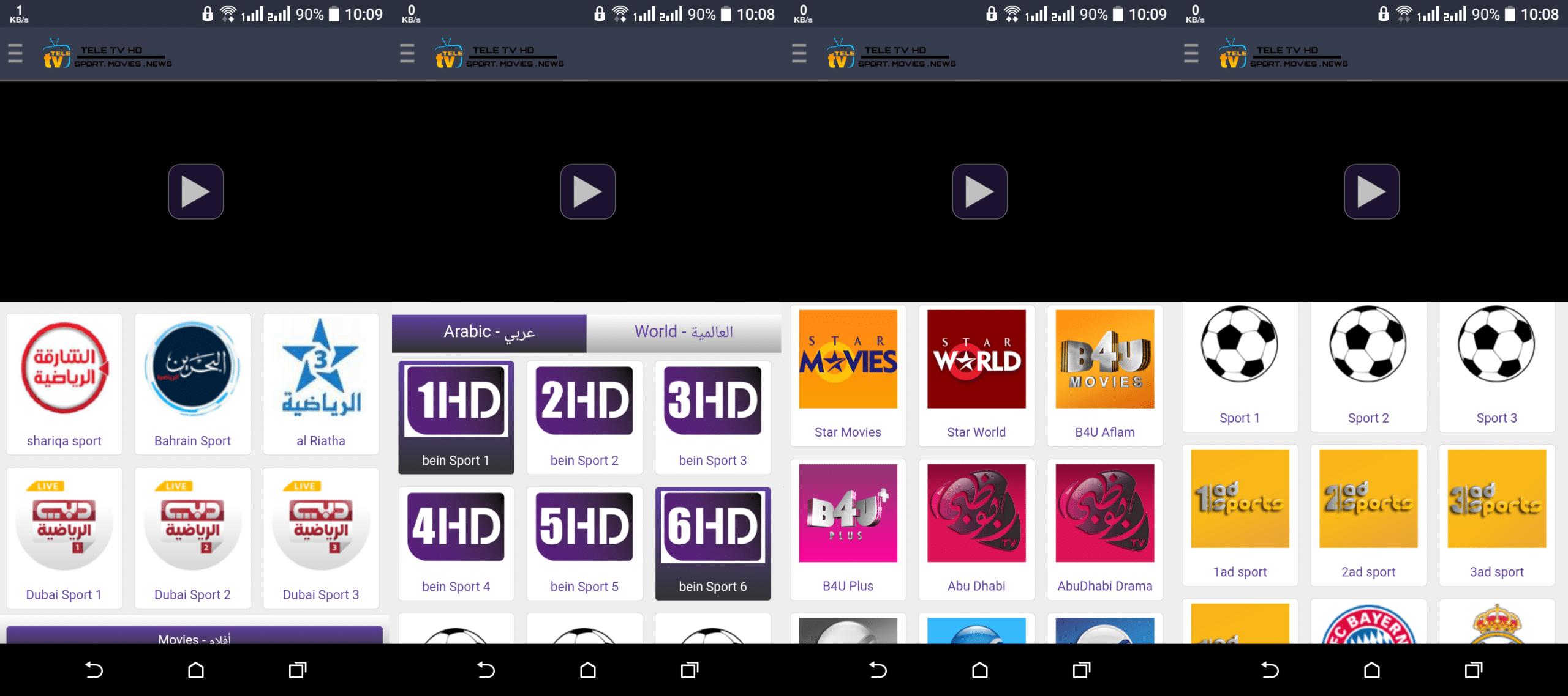 Tele TV HD APK [latest] 2020 2