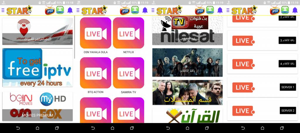 Star TV APK[LATEST] 2020 2